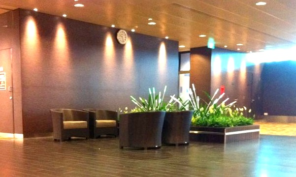 Change Airport Transfer Lounge